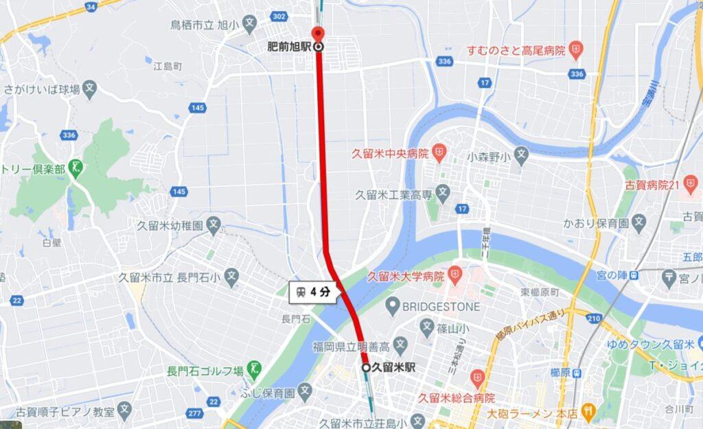 久留米駅から電車での経路