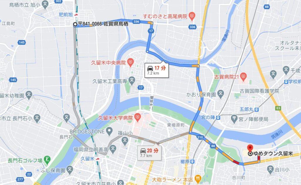 ゆめタウン久留米からの経路マップ
