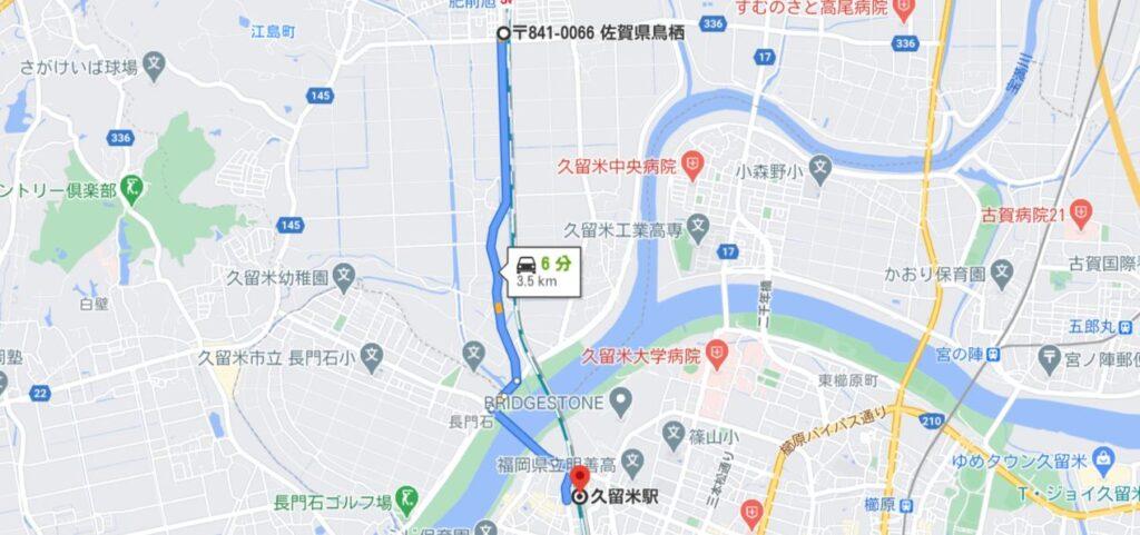 久留米駅からの経路
