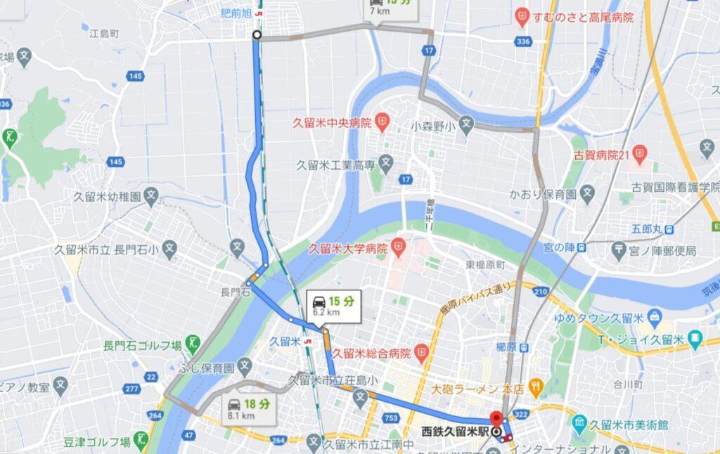 西鉄久留米駅からの経路マップ