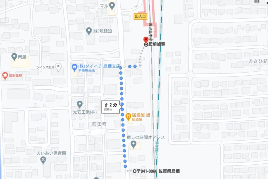 肥前旭駅からの徒歩経路マップ