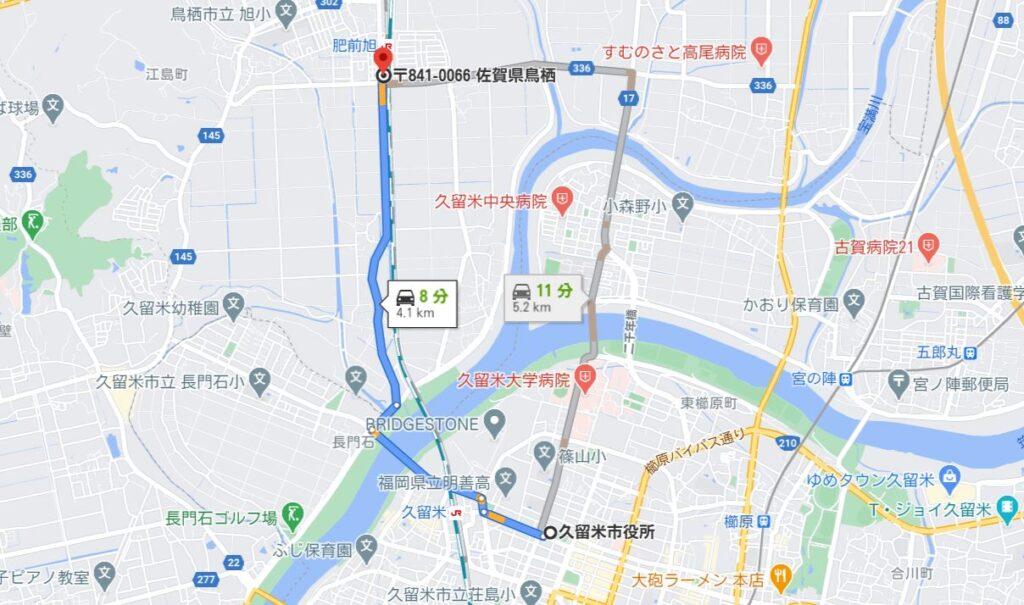 久留米市役所からの経路マップ